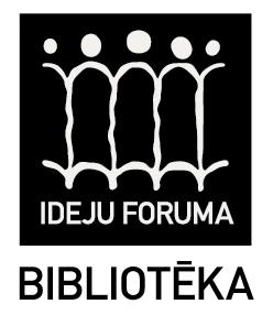 Первая дигитальная библиотека в Латвии